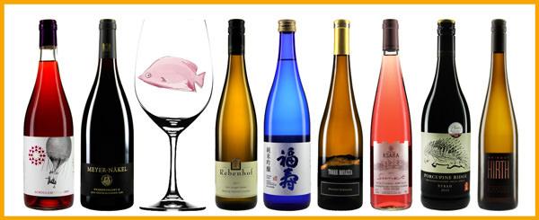xanthurus -  Ihr Online Weinhandel mit der individuellen Note !!!
