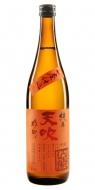 Amabuki Marigold 0,72L